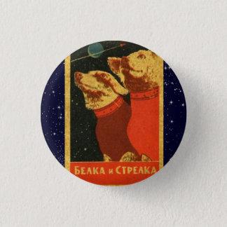 Soviet Space Dogs- Belka & Strelka 1 Inch Round Button