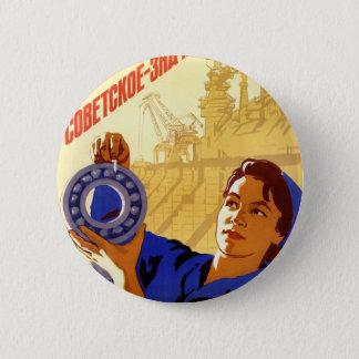 Soviet Space Program Propaganda Poster 2 Inch Round Button