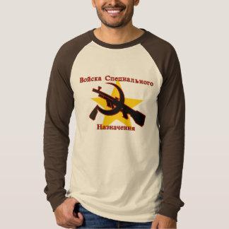 Soviet Spetsnaz T-Shirt