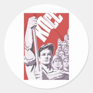 Soviet Round Sticker