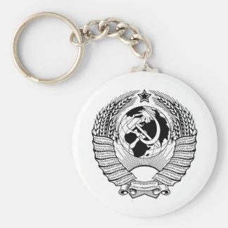 Soviet Union Coat of Arms Black & White Key Chains