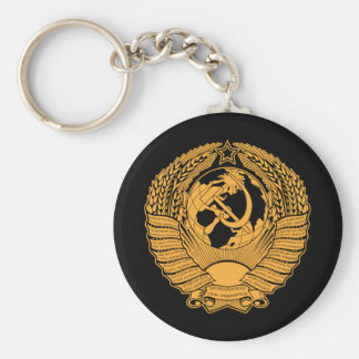 Soviet Union Coat of Arms Wreath Vintage Russian Basic Round Button Keychain
