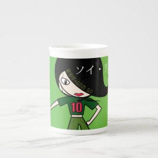 Soy-Lin Li China Bone Tea Cup