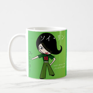 Soy-Lin Li sulk Coffee Mug