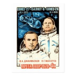 Soyuz 27 postcard