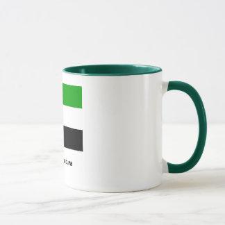 Spain-Extremadura Mug