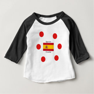 Spain Flag And Spanish Language Design Baby T-Shirt