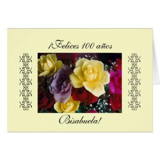 Spanish: 100 anos / Birthday Cumpleanos Greeting Card