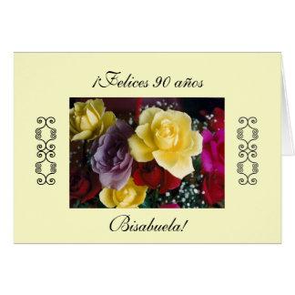 Spanish: 90 anos / Birthday Cumpleanos Greeting Cards