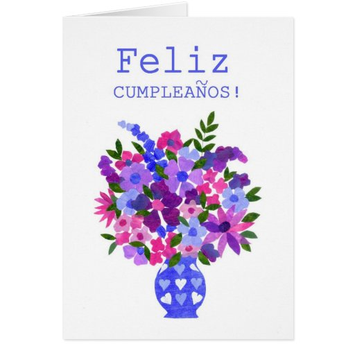 Spanish Birthday Card - Flower Power