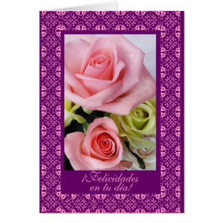 Spanish: Birthday: feliz cumpleanos! Greeting Card