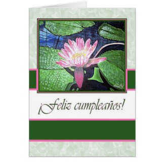 Spanish Birthday Pink Water Lily Greeting Card