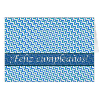 Spanish Birthday Turquoise Blue Wavy Pattern Card