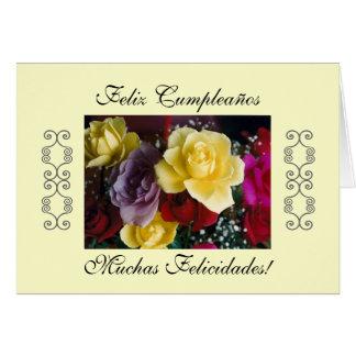 Spanish: Cumpleaños/ Birthday Greeting Card