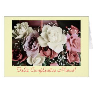 Spanish:Cumpleaños/ mamá-birthday Card