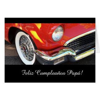 Spanish: Cumpleanos Papa birthday Greeting Card