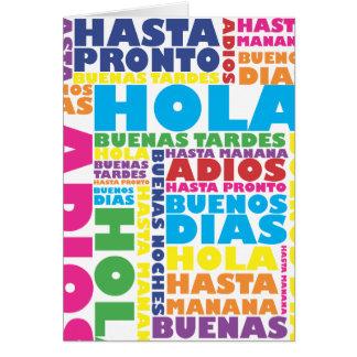Spanish Greetings Notecard