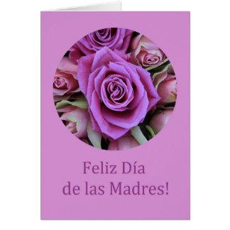 Feliz Dia De Las Madres Cards, Photocards, Invitations & More