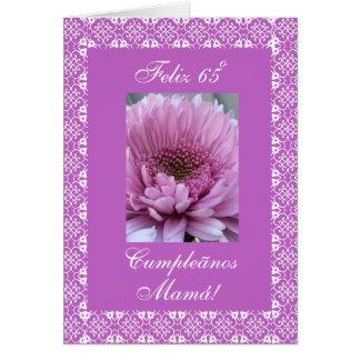 Spanish: Mother's birthday flower vase Greeting Card