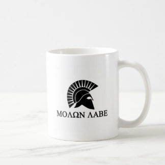 Spartan Helmet Molon Labe Coffee Mug