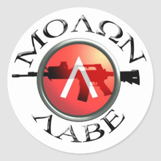 Spartan Shield/AR-15 Molon Labe Round Sticker
