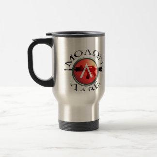 Spartan Shield/AR-15 Molon Labe Travel Mug