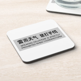 Speaking Cellphone Prohibited, Chinese Sign Beverage Coasters