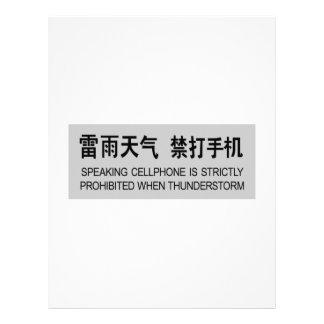 Speaking Cellphone Prohibited, Chinese Sign Letterhead Design