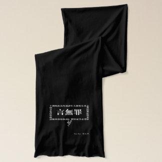 """Speech is not a Crime"" scarf"