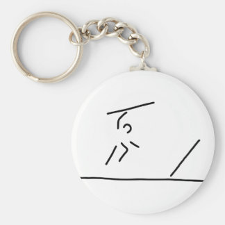 speerwerfer far throw javelin basic round button keychain