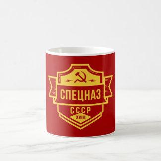 Spetsnaz CCCP Emblem Mugs
