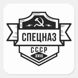 Spetsnaz CCCP Emblem Stickers