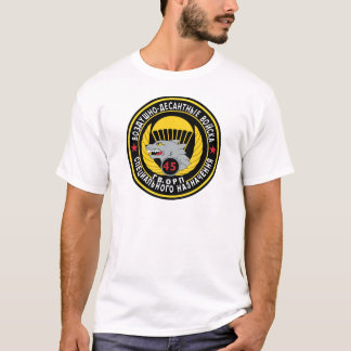 SPETSNAZ of Airborne Forces 45th Guards Airborne R T-Shirt
