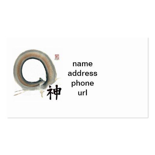 Spirit Enso, Kanji for spirit Business Cards