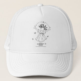 Spirit-Filled Hat