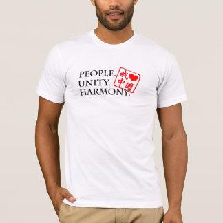 Spirit of People fundraiser T-Shirt