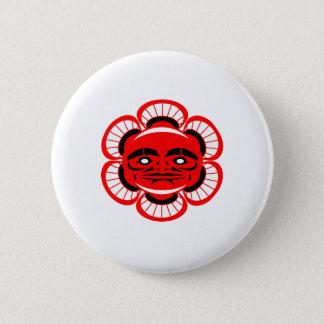 Spiritual Enlightenment 2 Inch Round Button