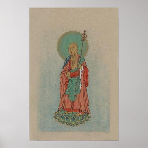Spiritual Figure Illustration Poster