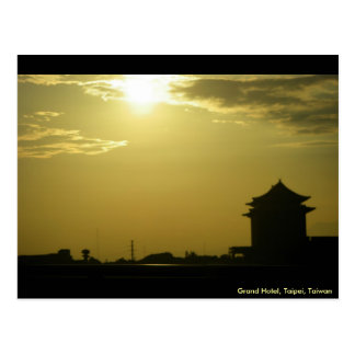 Splendor Sunset/Greetings from Taiwan Postcard