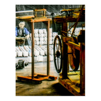 Spools of Silk in Factory Old Japan Vintage Postcard