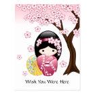 Spring Kokeshi Doll - Japanese Geisha Wish Postcard