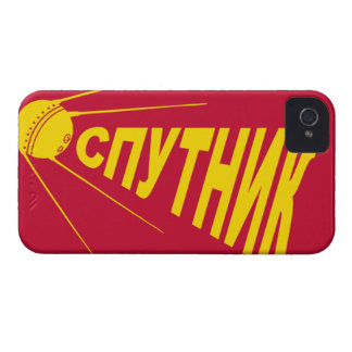 Sputnik Soviet s Fast Blast in Space iPhone4 Case iPhone 4 Cases