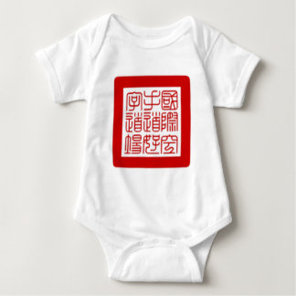 square chinese stamp graphic baby bodysuit