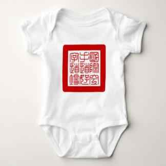 square chinese stamp graphic shirts
