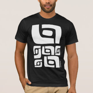 Square in a Square Riddle T-Shirt