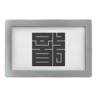 Square kanji character for Dragon Belt Buckle