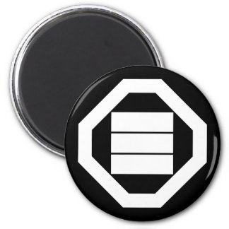 Square Kanji characters for three in Oshiki 2 Inch Round Magnet