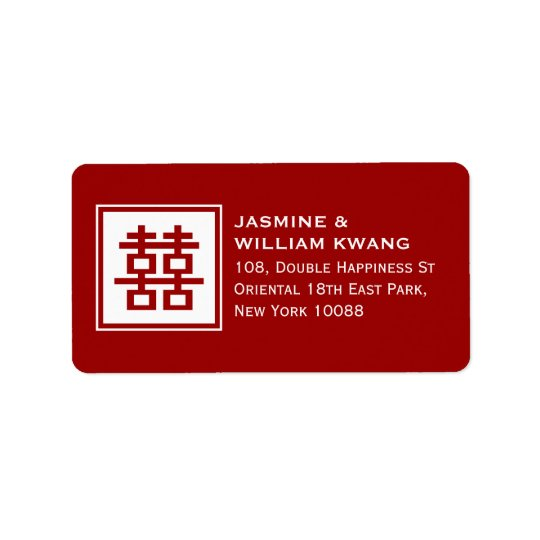 Square Logo Double Happiness Chinese Wedding Label