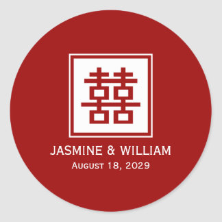 Square Logo Double Happiness Chinese Wedding Round Sticker