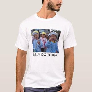 Srbija u Japanu, SRBIJA DO TOKIJA T-Shirt